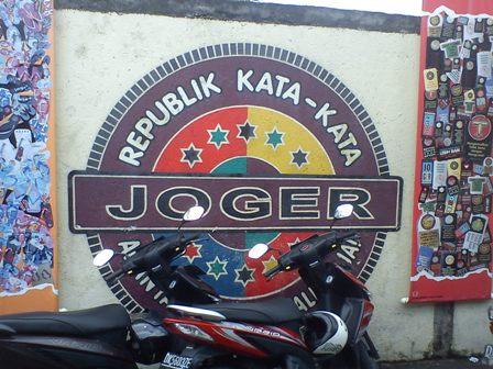 joger3