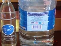 air minum kemasan 5 liter dan 1 liter di Thailand
