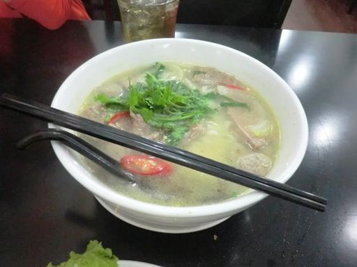 2.Pho Vietnam