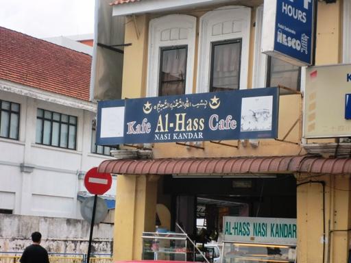 6.nasi kandar Al Hass
