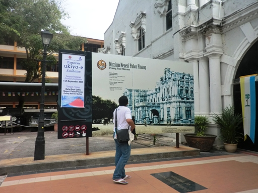6.pintu masuk museum
