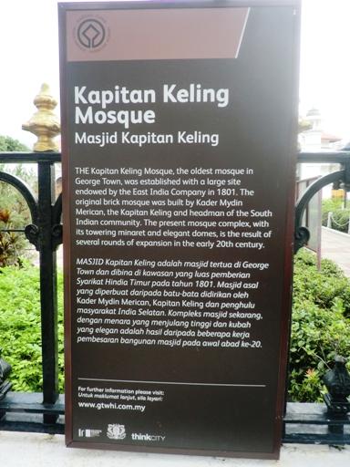 6.sejarah masjid