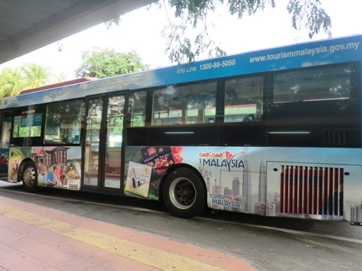 7.bus rapid penang