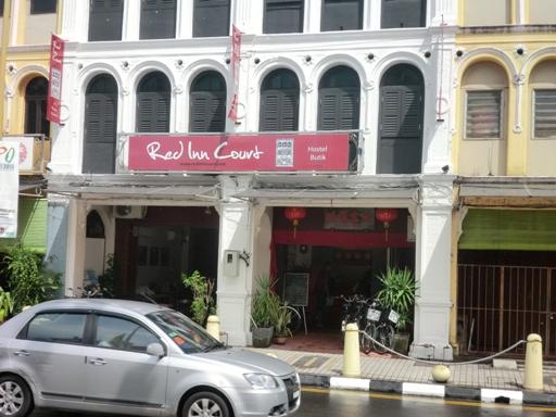 7.red inn