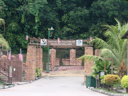 7.taman negara