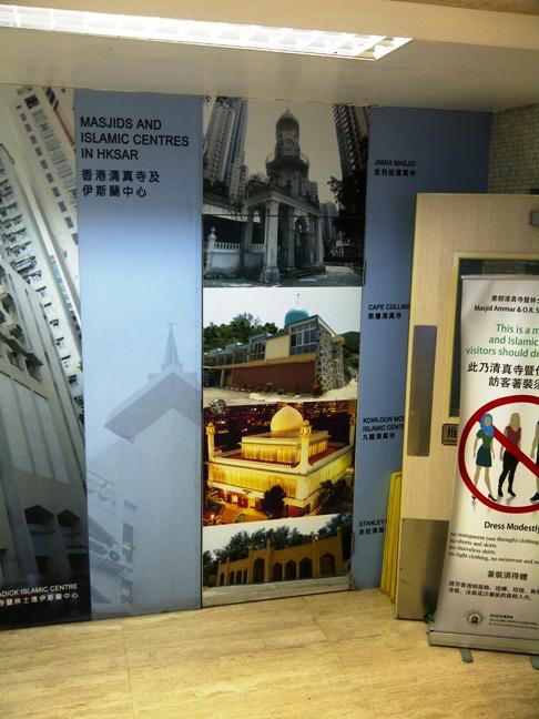 3.banner masjid ammar
