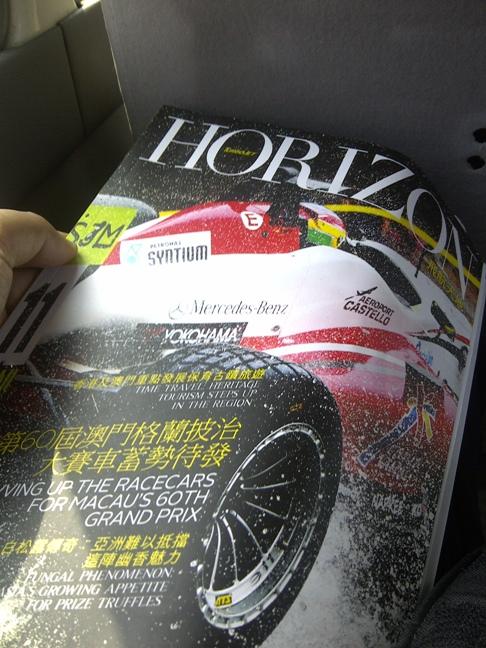 3.majalah turbojet