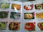 3.menu halal di masjid ammar3