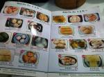 3.menu halal di masjid ammar4