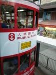 3.tram dingding
