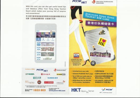 HK Tourist SIM Card