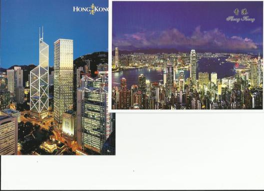 HONGKONG POSTCARD 2