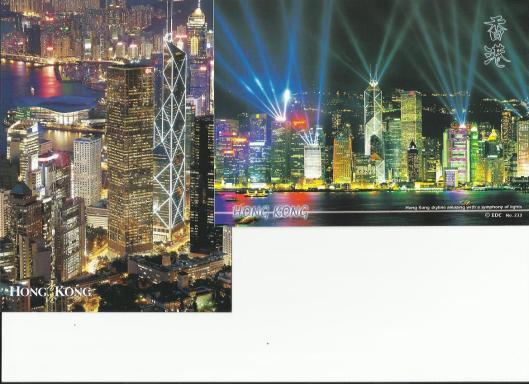 HONGKONG POSTCARD