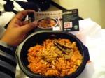 nasi goreng kimchi 7-11