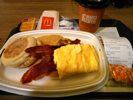 turkey bacon @mc'd changi 2
