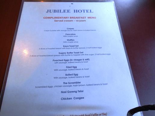 bwn menu jubilee
