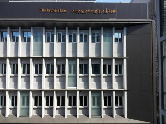 bwn_hotel brunei