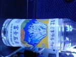 air asli gunung fuji