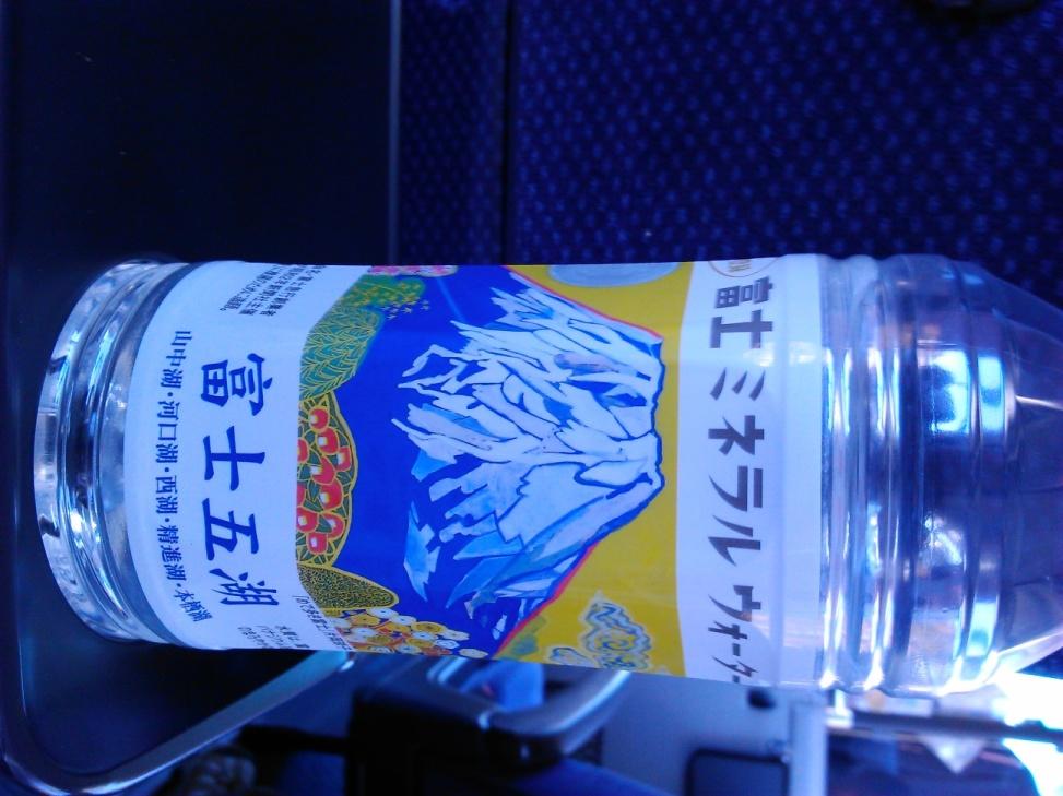 air-gunung-fuji.jpg
