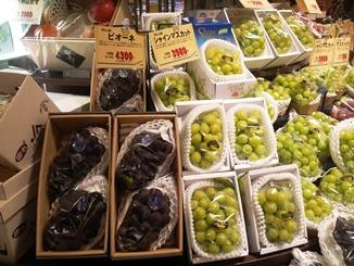 buah mahal supermarket kintetsu
