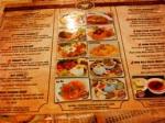 menu dapur nusantara1
