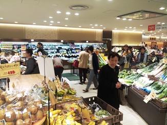 ramainya supermarket kintetsu