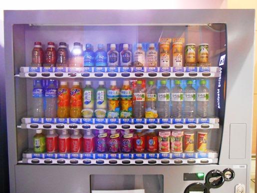 mesin minuman kansai