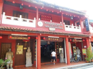 2 museum cheng ho