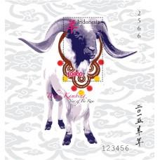 ss-kambing-2015