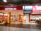 3-southern-cross-mall