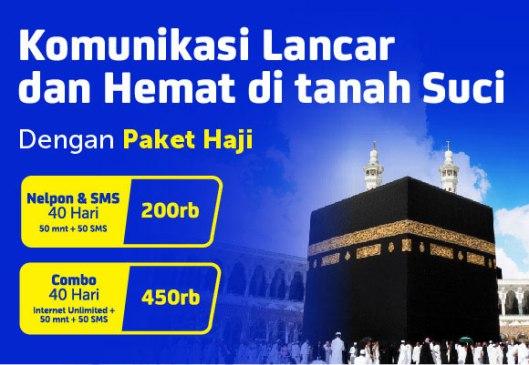Paket-Haji-2_580x400