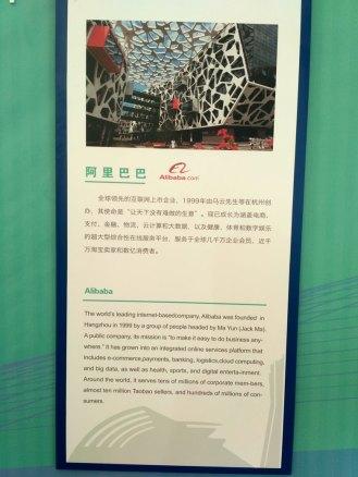 gbk alibaba dari hangzhou