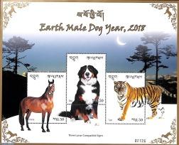 tahun anjing jantan bhutan