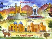 sejarah tajikistan
