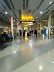 terminal skytrain