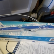 airplane model B787 100 years KLM 15 Euros