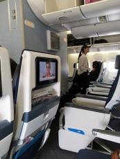 kabin KLM