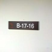 kamar B1716