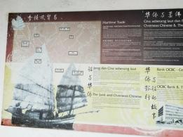 sejarah perdagangan johor